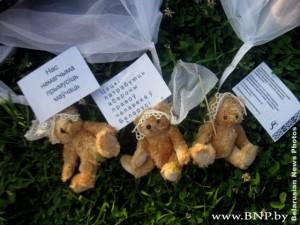 Teddy Bear Drop in Belarus